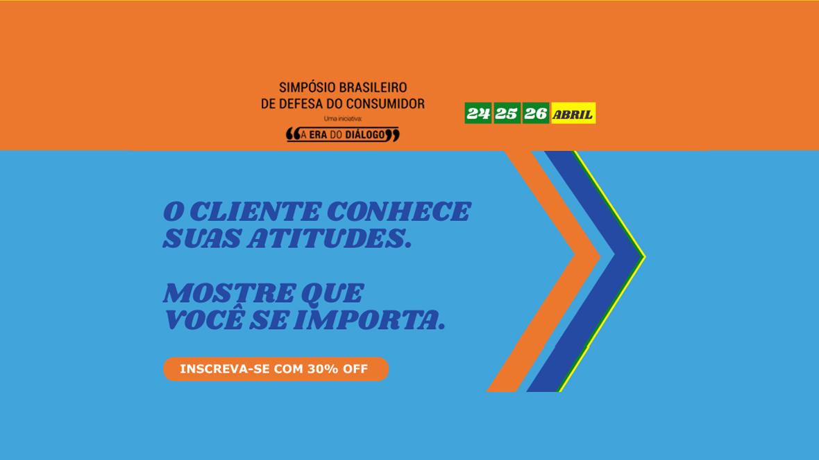Simpósio Brasileiro de Defesa do Consumidor